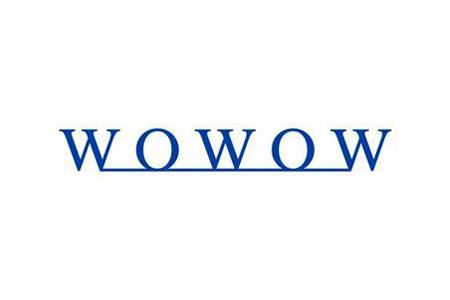 wowow加入はオンデマンド向上員会
