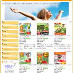 楽天アフィリエイトサイト作成ツール「楽☆増」PROを試してみた。